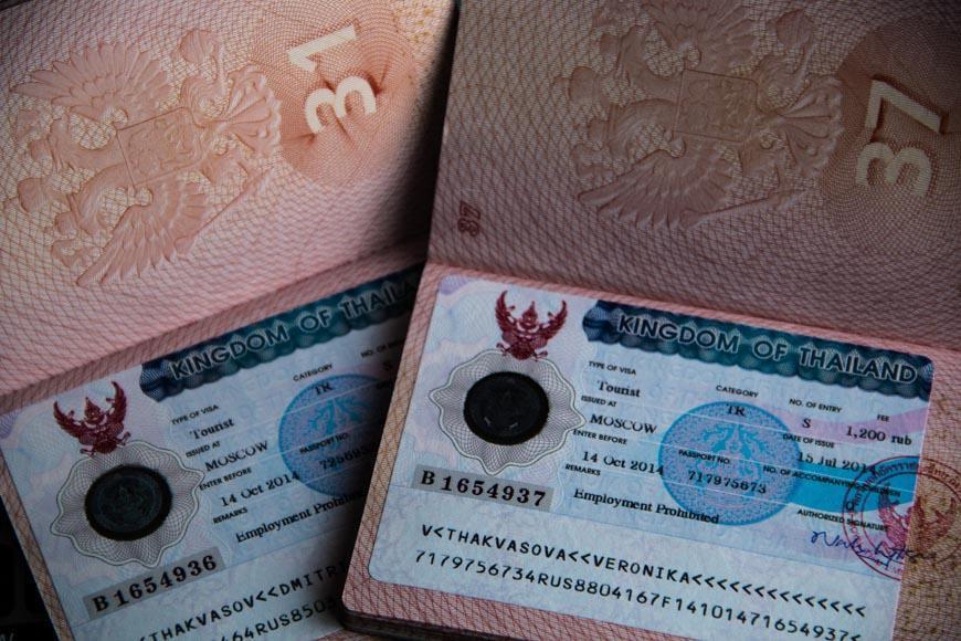 Пездка в тайланд виза