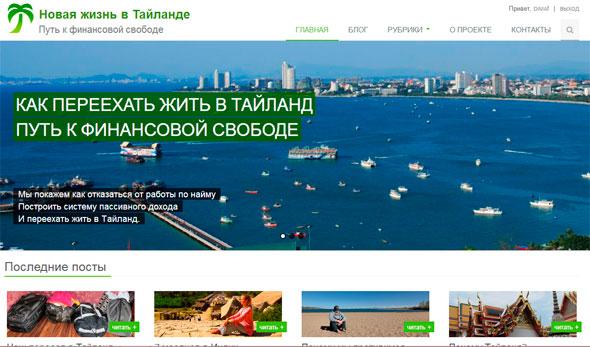 http://waytotai.ru/Images/waytotaiPrint.jpg